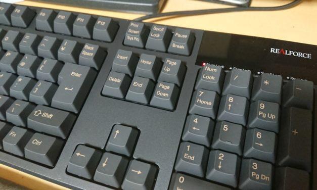 追憶 ― 東プレRealforceキーボードを購入。そして思い出す風景とは