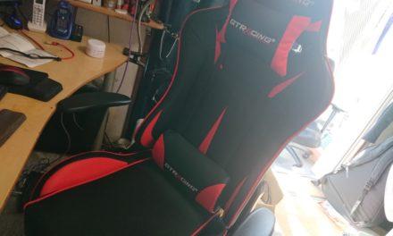 椅子 ― 16年ぶりとなる作業椅子買い換え~ゲーミングチェアがやってきた