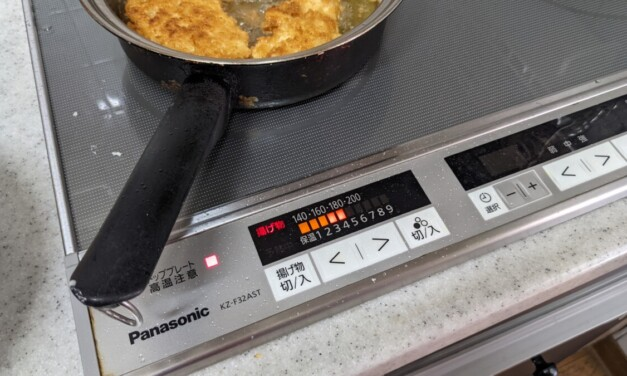 懸念 ― 炎から電磁へ。IH調理器に慣れる事が出来るのか?