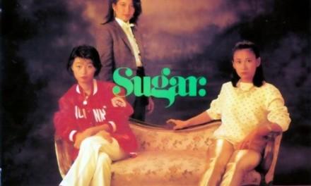 最近のヘビロテ – Sugar(シュガー)1stアルバム「Sugar Dream」