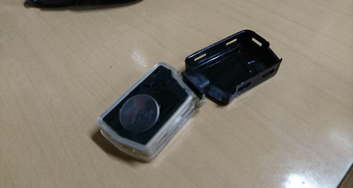 トヨタ車のワイヤレスキーの電池交換顛末記