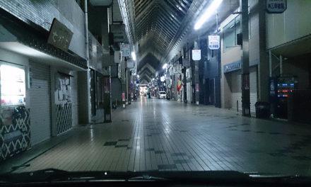 今年初めての姫路 – 見たくない警告灯表示