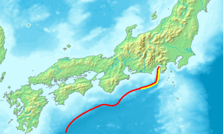 伊予灘地震、そして南海トラフ地震との関連性