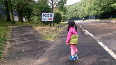 人がほとんどいない日本庭園への道。民芸館前でフリーズする娘。