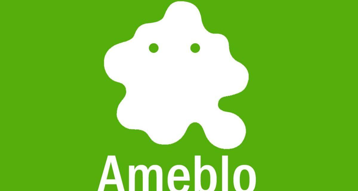 アメブロのPCサイトにグローバルナビを追加する方法