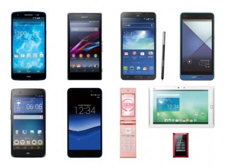 スマートフォン6機種、ガラケー1機種、タブレットとWi-Fiルーター