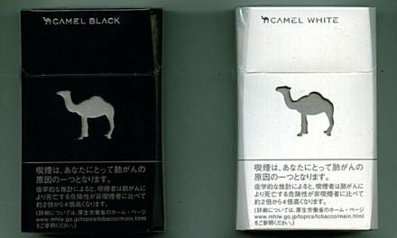 キャメル・ブラック、ホワイトを試してみました。