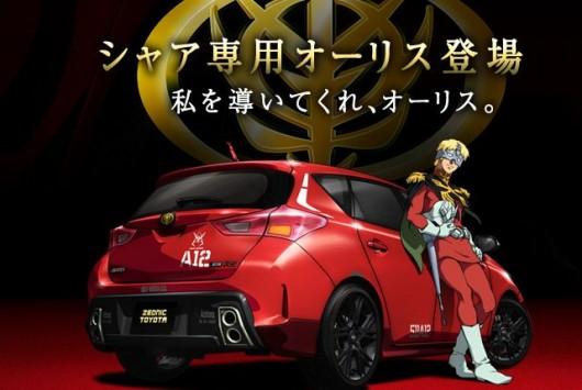 char_car