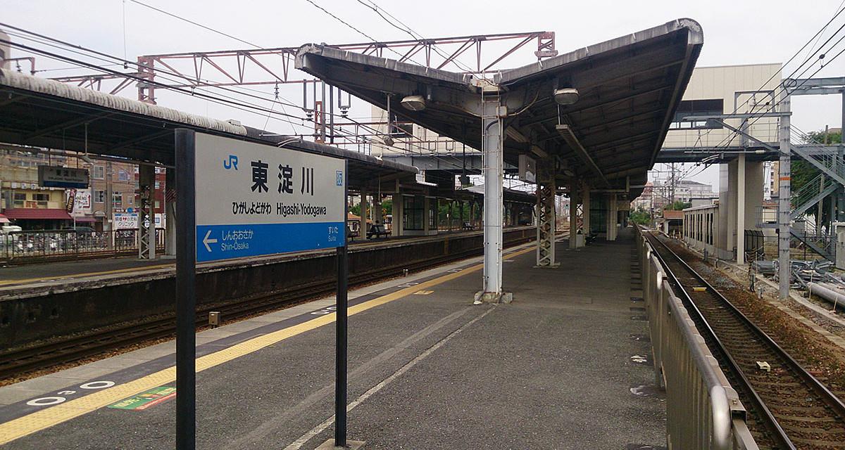 髪を切りに東三国界隈へ – 変わらない風景、JR東淀川駅