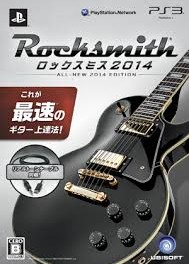 音ゲーの進化。リアルギターをコントローラに出来る「ロックスミス」