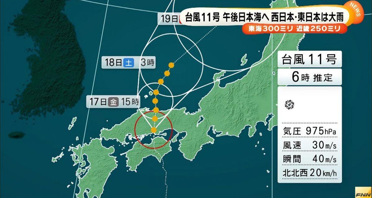 台風11号の影響でライブイベント中止