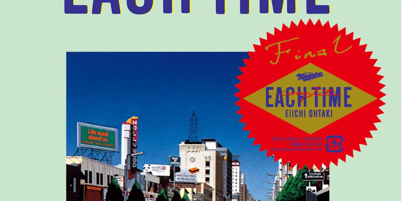 これで決着・・よね – EACH TIME 30th Anniversary Edition